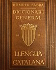 Diccionari General de la Llengua Catalana Pompeu Fabra 1932.jpg