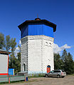 Dimitrovgrad WaterTower 5011.JPG