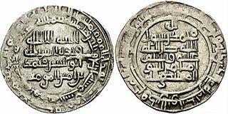 Al-Mustakfi Abbasid caliph