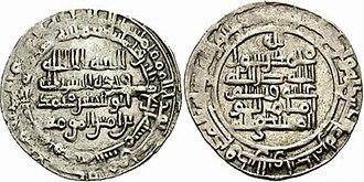 Al-Mustakfi - Dirham of Al-Mustakfi minted in Baghdad