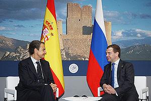 Dmitry Medvedev at the G8 Summit - 10 July 2009-2