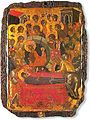 Dormition by byzantine anonim (14th c., Pushkin museum).jpg