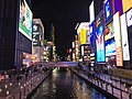 Dotomborigawa River from Dotomboribashi Bridge at night (east) 2.jpg