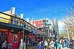 Downtown Container Park - Downtown - Las Vegas, NV (12427967515).jpg