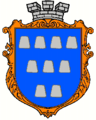Drogobych-COA-prior-1992.png