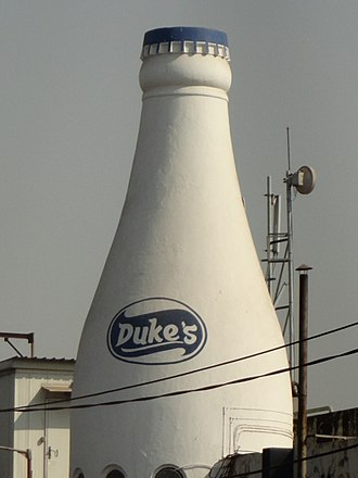 Duke's Lemonade - A giant bottle shaped tower at Duke's plant in Chembur