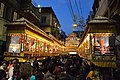Durga Puja Pandal - Falguni Sangha - Suren Tagore Road - Kolkata 2013-10-11 3353.JPG