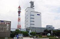 EBC Matsuyama HQ 20090808-001.jpg