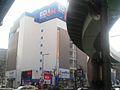 EDION Nagoya honten 1.jpg