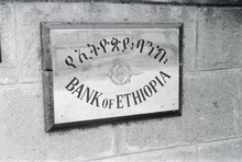 National Bank of Ethiopia - Wikipedia