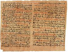 Alcune pagine del papiro egiziano Ebers.