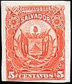 El Salvador 1895 5c Seebeck essay orange.jpg