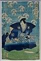 El suicidio de Enya Hangan, Utagawa Kunisada II.jpg