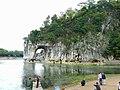 Elephant Trunk Hill 象鼻山 - panoramio.jpg