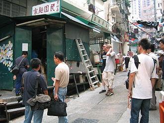 Elgin Street, Hong Kong - Image: Elgin Street Hong Kong 2