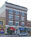 Elks Temple Building Cadillac MI.jpg