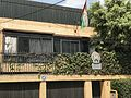 Embajada RASD en Mexico 2.jpg