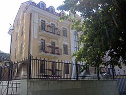 Embassy of Vatican in Kyiv.jpg