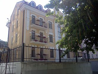 Apostolic Nunciature to Ukraine - Image: Embassy of Vatican in Kyiv