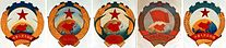 Emblem of China Draft CAFA 1949-9.jpg