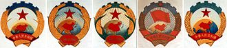 National Emblem of the People's Republic of China - Image: Emblem of China Draft CAFA 1949 9