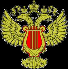 ministry of culture russia wikipedia