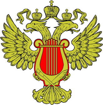 Ministry of Culture (Russia) - Image: Emblem of the Ministry of Culture (Russia) 2012