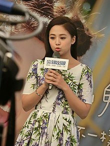 Emma Wu's book signing function by Sharp Point Press 20150328.jpg
