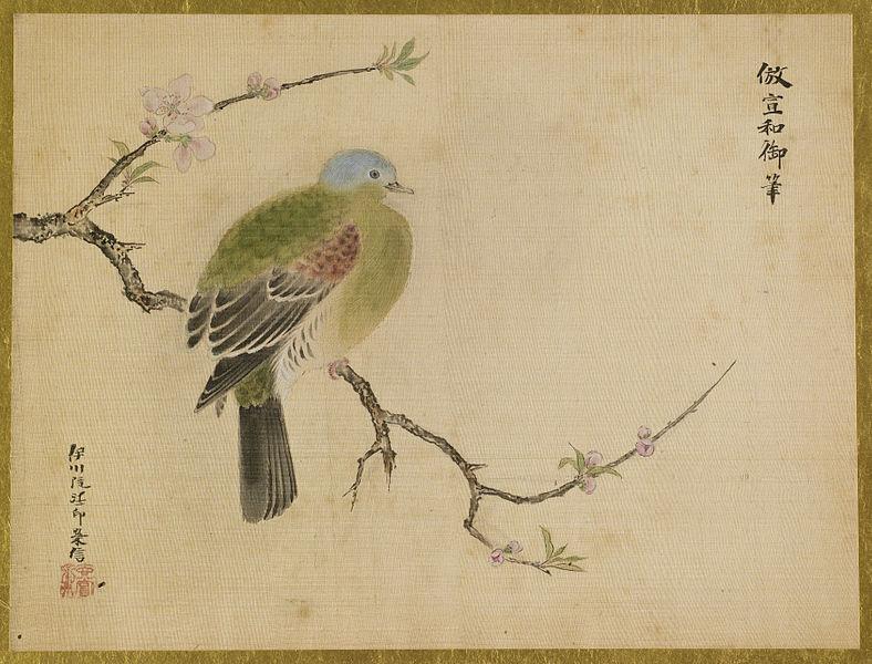 emperor huizong of song - image 6