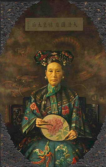 Painting of Empress Dowager Cixi by Dutch American artist Hubert Vos circa 1905 Empress-Dowager-Cixi1.jpg