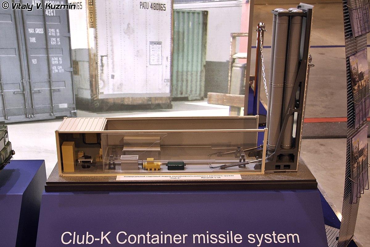 Club-K (ракетный комплекс) — Википедия