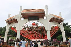 Entrance of East Lake Park2.jpg