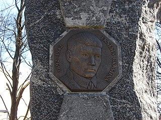 Ernests Brastiņš Latvian opinion journalist and art historian (1892-1942)