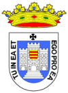 Official seal of Montemayor, Spain