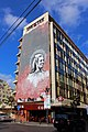 Eternal Sabah Mural on Assaf building in Hamra,Beirut.jpg