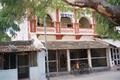 EttayapuramBharathiHouse.png
