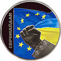 Euromaidan coin r.jpg