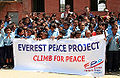 Everest Peace Project - Library kids.jpg