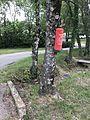 Extincteur sur arbre (Ardèche Camping).JPG