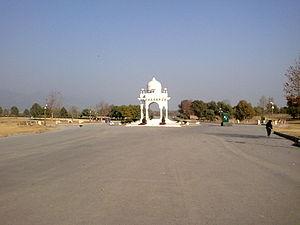English: Fatima Jinnah Par, Islamabad