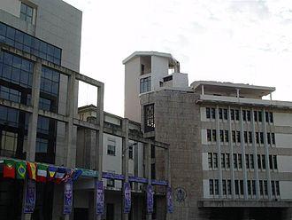 Catholic University of Portugal - Faculty of Philosophy of Braga