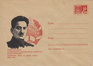 Hamid Sultanov - Cover of the Soviet Union, 1969