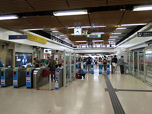 Fanling Station Concourse 201504.jpg