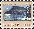 Faroe stamp 204 steffan danielsen - nolsoy.jpg