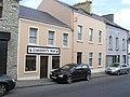 Farren's Bar, Carndonagh - geograph.org.uk - 1381201.jpg