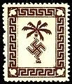 Feldpostmarke Nordafrika 1943.jpeg