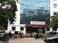 Fernandez Hospital, Hyderabad.jpg