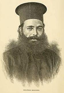 Philotheos Bryennios Greek bishop
