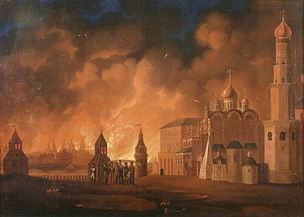The fire of Moscow in 1812. Painting by A.F. Smirnov in 1813 Fire of Moscow 1812.jpg