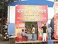 Firecrackers Market in Kolkata 01.jpg
